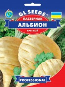 Семена Пастернака Альбион круглый, 10 г, ТМ GL Seeds