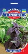 Семена Базилика 6 ароматов смесь, 1 г, ТМ GL Seeds