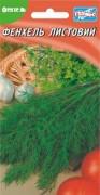 Семена Фенхель листовой, 1 г, ТМ Гелиос
