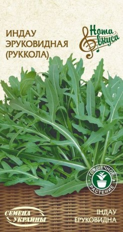 Семена Индау (Рукола) 0,3 г, ТМ Семена Украины