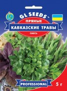 Семена Смесь ароматных трав Кавказские травы, 5 г, TM GL Seeds