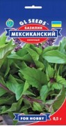 Семена Базилик Мексиканский коричный, 0.5 г, ТМ GL Seeds