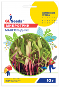 Семена Микрозелени Мангольд микс, 10 г, TM GL Seeds