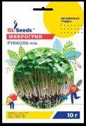 Семена Микрозелени Руккола микс, 10 г, TM GL Seeds