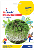 Семена Микрозелени Салат микс, 10 г, TM GL Seeds