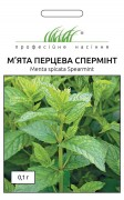 Семена Мята перечная Сперминт, 0.1 г, Hem Zaden, Нидерланды, ТМ Професійне насіння