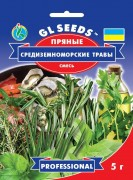 Семена Смесь ароматных трав Средиземноморские травы, 5 г, TM GL Seeds