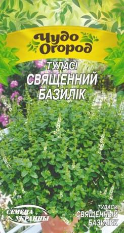 Семена Туласи Священный базилик, 0.1 г, ТМ Семена Украины