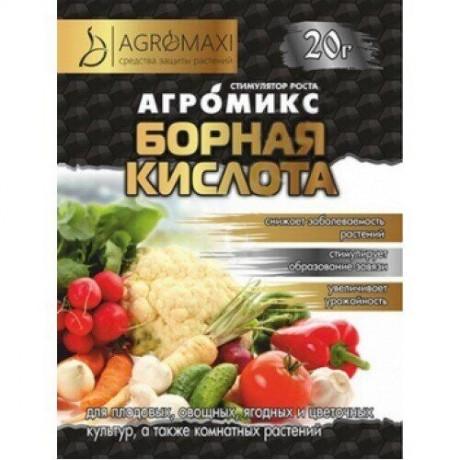 Агромикс Борная кислота, 20 г, Агромакси