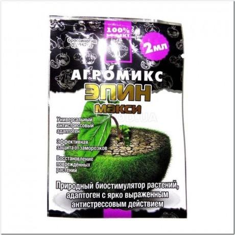 Агромикс Эпин Макси, 2 мл, Агромакси