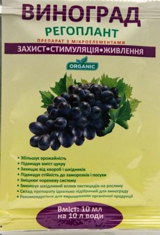 Биостимулятор Регоплант Виноград, 10 мл, Агробиотех