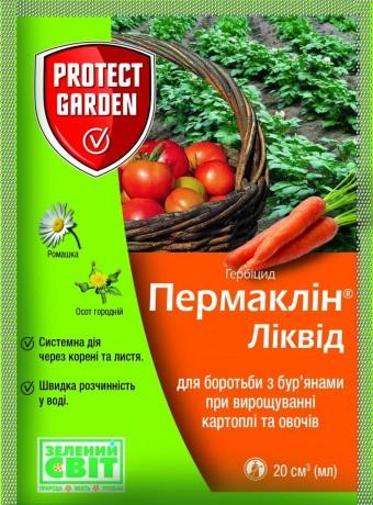 Гербицид Пермаклин Ликвид (Зенкор Ликвид), 20 мл, Protect Garden (Bayer)