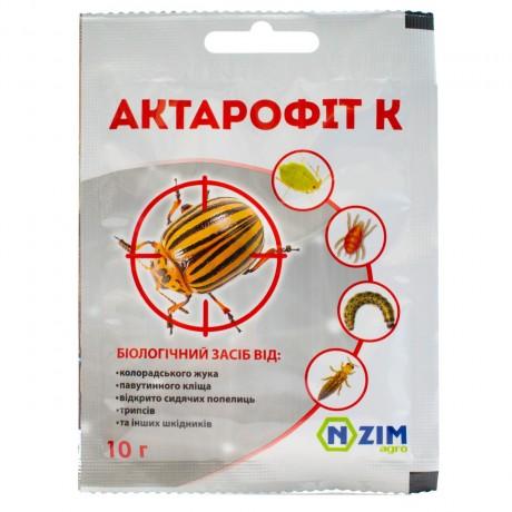 Биоинсектицид Актарофит-К, 10 г, Энзим Агро
