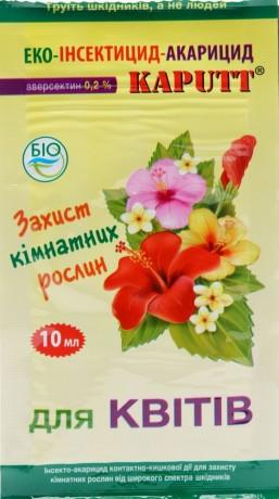 Биоинсектицид Капут для цветов, 10 мл, Биохим-Сервис