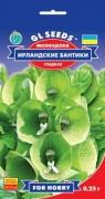 Семена Молюцелла Ирландские бантики, 0.25 г, ТМ GL Seeds