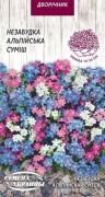 Семена Незабудка Альпийская смесь, 0,1 г, ТМ Семена Украины