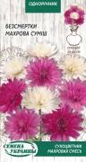 Семена Сухоцветник махровая смесь, 0,2 г, ТМ Семена Украины