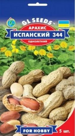 Семена Арахиса Испанский 344, 5 шт., ТМ GL Seeds