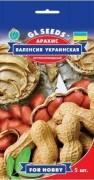 Семена Арахиса Валенсия Украинская, 5 шт., ТМ GL Seeds
