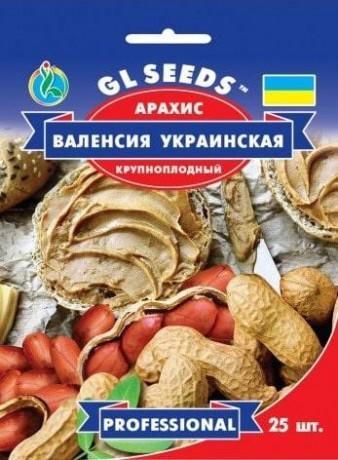 Семена Арахиса Валенсия Украинская, Professional, 25 шт., ТМ GL Seeds