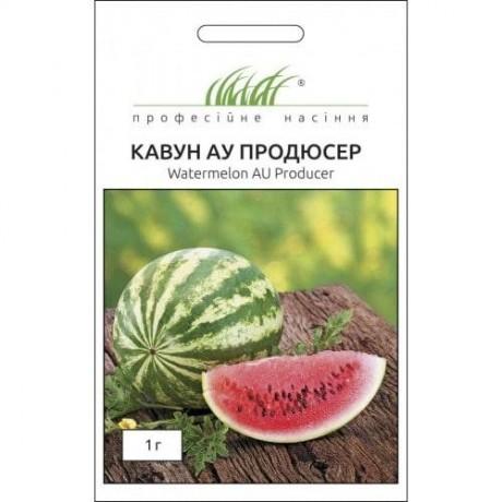 Семена Арбуза АУ Продюсер, 1 г, United Genetics, Италия, ТМ Професійне насіння