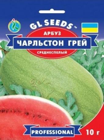 Семена Арбуза Чарльстон Грей, 10 г, ТМ GL Seeds