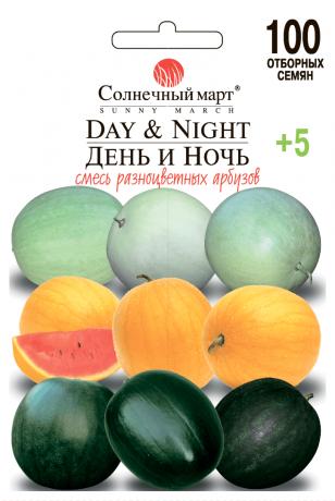 Семена Арбуза День и Ночь, 100 шт., ТМ Солнечный Март