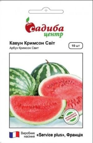 Семена Арбуза Кримсон Свит, 10 шт, ТМ Садиба Центр