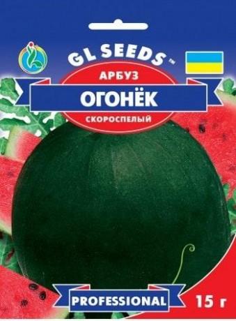 Семена Арбуза Огонек, 15 г, ТМ GL Seeds
