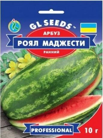 Семена Арбуза Роял Маджести, 10 г, ТМ GL Seeds
