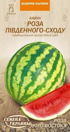 Семена Арбуза Роза Юго-востока, 2 г, ТМ Семена Украины
