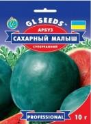 Семена Арбуза Сахарный малыш, 10 г, ТМ GL Seeds