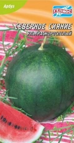 Семена Арбуза Северное сияние, 30 шт., ТМ Гелиос