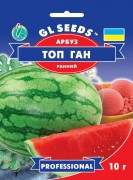 Семена Арбуза Топ Ган, 10 г, TM GL Seeds, НОВИНКА