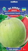 Семена Арбуза Цельнолистный-215, 2 г, ТМ GL Seeds