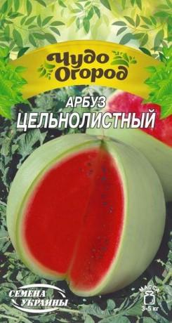 Семена Арбуза Цельнолистый, 1 г, ТМ Семена Украины