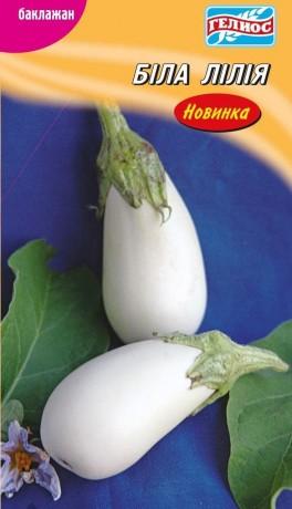 Семена Баклажана Белая лилия, 30 шт., ТМ Гелиос