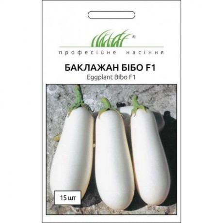 Семена Баклажана Бибо F1, 15шт, Seminis, Голландия, ТМ Професійне насіння