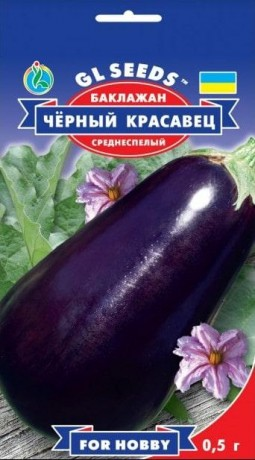 Семена Баклажана Черный красавец, 0.5 г, ТМ GL Seeds