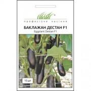 Семена Баклажана Дестан F1, 15 шт., Enza Zaden, Нидерланды, ТМ Професійне насіння