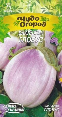 Семена Баклажана Глобус, 0.5 г, ТМ Семена Украины