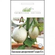 Семена Баклажана декор. Голден Егс, 0.1 г, Hem, Нидерланды, ТМ Професійне насіння