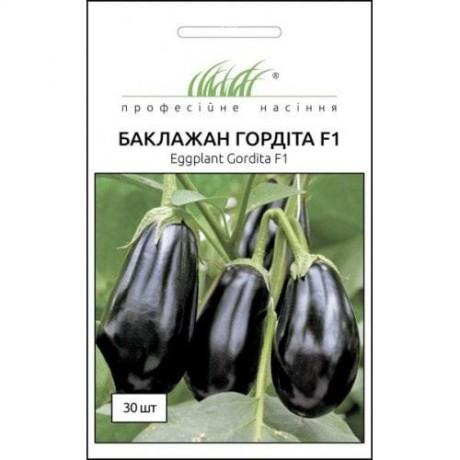 Семена Баклажана Гордита F1, 30 шт., Enza Zaden, Нидерланды, ТМ Професійне насіння