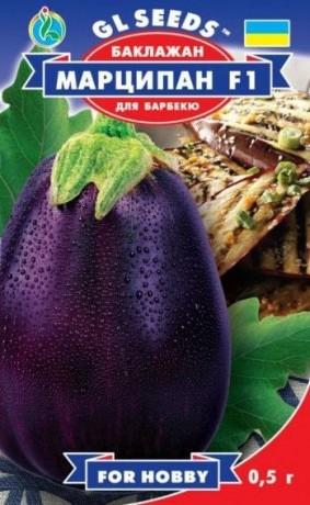 Семена Баклажана Марципан F1, 0.3 г, ТМ GL Seeds, НОВИНКА