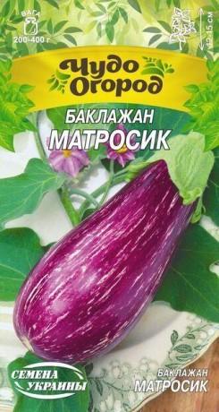 Семена Баклажана Матросик, 0.5 г, ТМ Семена Украины