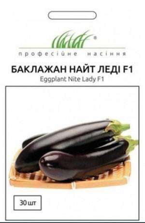 Семена Баклажана Найт Леди F1, 30 шт, United Genetics, Италия, ТМ Професійне насіння