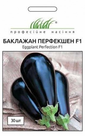 Семена Баклажана Перфекшен F1, 30шт, United Genetics, Италия, ТМ Професійне насіння