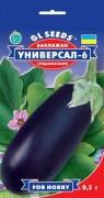 Семена Баклажана Универсал-6, 0.5 г, TM GL Seeds