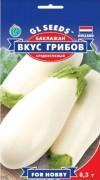 Семена Баклажана Вкус Грибов, 0.3 г, ТМ GL Seeds