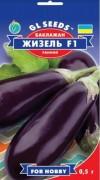 Семена Баклажана Жизель F1, 0.5 г, ТМ GL Seeds